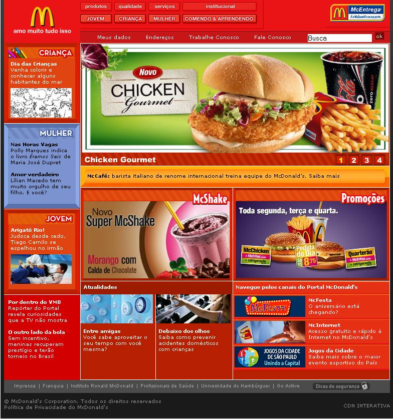 mcd_home003.jpg