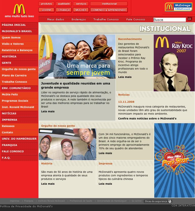 mcd_institucional.jpg