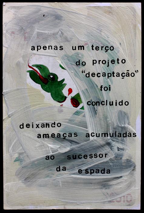 gustavoperes_postal_paz.jpg
